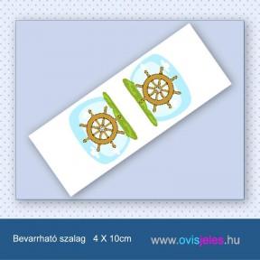Hajókormány -Bevarrható ovisjel szalag